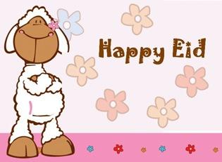 عيد سعيد خروف وزهور